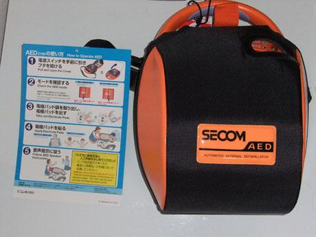 dscf1200